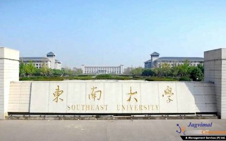 study MBBS in China   Top Ranked Universities of World - southeast-university